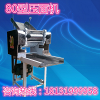 供应小型压面机刀(40-60-80-100)型