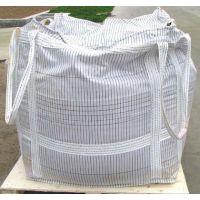 厂家直接批发销售定制集装袋 承重一吨平底敞口吨袋价格便宜限时促销