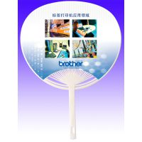 广州广告扇定做|广州塑料扇厂家|深圳广告扇
