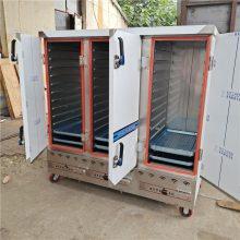双丰 控温控时不锈钢蒸柜 米饭馒头专用蒸柜