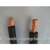 供应齐鲁品牌低烟低卤聚氯乙烯绝缘绞型软电缆 ZR-RVS 300/300V