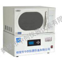 专业水分测定设备-微机水分测定仪水分仪价格、厂家-鹤壁中创