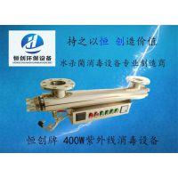 恒创厂家污水处理紫外线消毒杀菌设备1350W水处理量100-110T/H