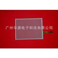【大量供应】美容仪器配件 各大尺寸四线五线电阻屏 电容屏