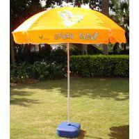 供应西安广告伞印刷厂家 西安雨伞广告语设计 西安北郊太阳伞制作