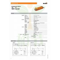 BELIMO搏力谋CMU230电动风门风阀执行器2Nm执行机构驱动器