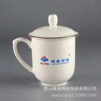 骨质瓷金边办公盖杯 中式茶杯陶瓷 定制广告促销礼品水杯加logo