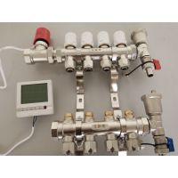 【2016家装精品】地暖安装用分集水器、热量调节控制