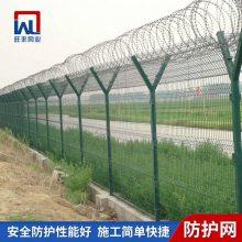 防護隔離柵 籃球場隔離柵 不銹鋼圍欄