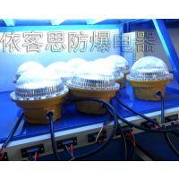 上海BC9200免维护节能LED防爆灯吸顶式防爆LED通道灯供应商