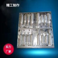 泡沫模具厂专业加工酒类泡沫包装模具,工艺先进加工合理