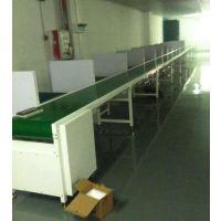 东莞嘉力-专业流水线厂家-流水线输送线水帘柜隧道炉