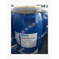 水性湿润分散剂,涂料湿润分散剂FX 600,有机颜料分散剂