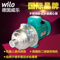 WILO威乐水泵MHI803卧式不锈钢多级离心泵热水增压循环泵原装进口耐用卫生