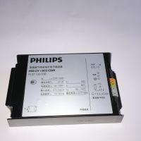 飞利浦HID-CV 150/S CDM陶瓷金卤灯电子镇流器 CDM-T 150W专用电器