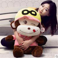大嘴猴动漫公仔填充毛绒玩具 厂家设计生产吉祥物公仔可OEM加工