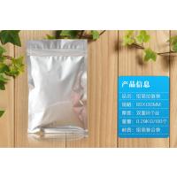 华晨天锦-承接粉末,化工品,激素原料,激素双清包税-美国双清