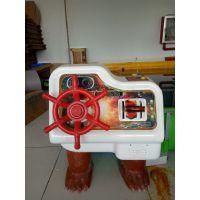合金熊大方向盘遥控船 商场儿童游乐设备 遥控轨道赛车