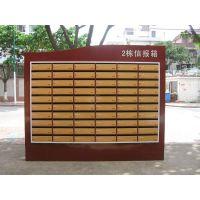 定做住宅信报箱,不锈钢材质,深圳信报箱厂家