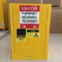 专业生产宝安防爆柜厂家、消防安检免检产品