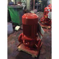 上海厂家XBD17/30-L消火栓泵Q=30L/S H=170M N=110KW喷淋泵消防泵