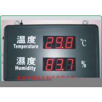 厂家直销-工业用温湿度显示屏 型号:G7YD-YD-HT823A