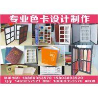 郑州易品企业营销策划有限公司