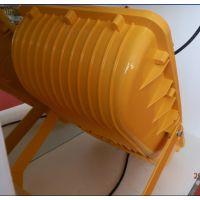 ZL8901防爆强光节能泛光工作灯ZL8901-400W 众朗防爆灯