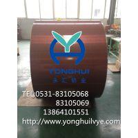 永汇铝业供应0.3MM-2.8MM涂层彩色合金铝卷