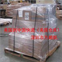 从美国寄东西到香港多少钱,从美国寄东西到中国需要多久