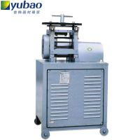供应 批发电动压片机 香港1至5匹压片机 首饰加工设备