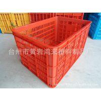 供应塑料水果筐 鱼筐蔬菜筐周转筐 610加厚直条塑料筐