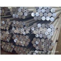 供应铝合金 LC9铝合金板 铝棒
