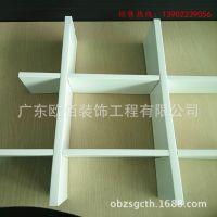 15*100*200格子白色铝格栅 大格栅铝天花吊顶 生态木纹铝格栅天花