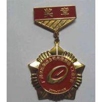 厂家低价定制高档 奖章 纪念章 荣誉勋章 订做订制定做