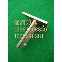 厂家直销 优势供应剪板机刀片,镶钢刀片,等各种刀片