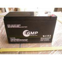 GMP蓄电池-GMP蓄电池型号规格-GMP铅酸免维护蓄电池|官网