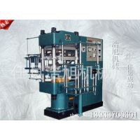 供应硅胶手环生产设备、硅胶硫化机、硅胶制品成型机、