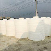 甘肃废液储罐制造商 20吨废液储罐厂家
