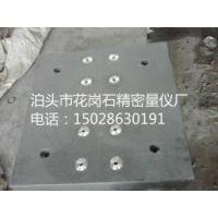 床身构件 大理石构件 机械构件 厂家加工按图纸加工等