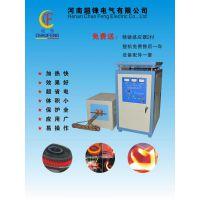 砼泵管内壁淬火炉超锋电气高频淬火炉