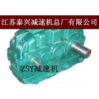 供应江苏泰兴牌ZSY400-100-1齿轮减速机高速轴大齿轮现货