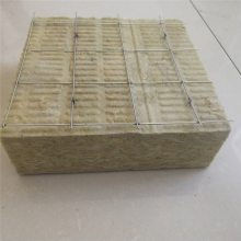 河北岩棉板价格便宜,质量有保证,服务热情