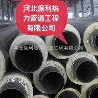承德县采暖管道保温价格钢套钢热水保温管