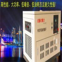 30千瓦三相静音发电机-汽油发电机性能介绍