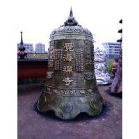 昇顺法器铸造 煤生铁 铁钟 大型寺庙铁钟定做