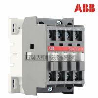 ABB交流接触器A40-30-10 40A 220V 正品ABB