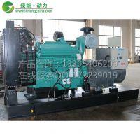 康明斯系列柴油发电机组20-1200KW型号规格总表,全球著名柴油机品牌,环保、安全、动