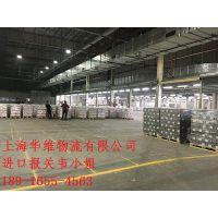 国外进口到上海鱼罐头食品的成本有哪些
