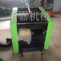 安徽秸秆圆捆打捆机操作方法 圣嘉麦草打包机图片